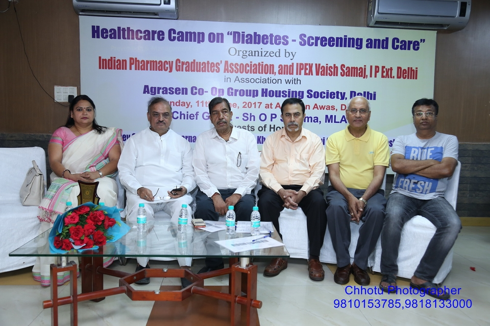 Practice division Of Indian Pharmacy Graduates' Association (IPGA)
